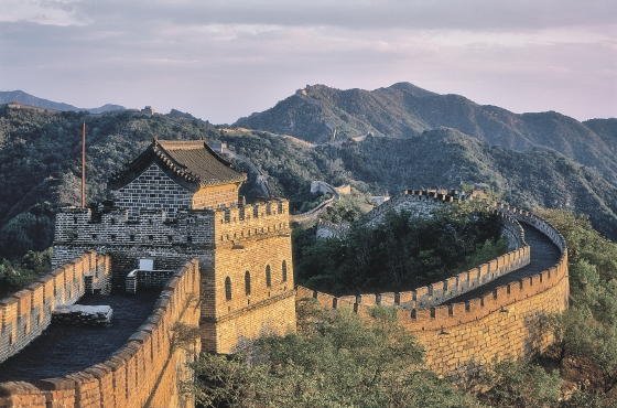 Kína | Orient Travel